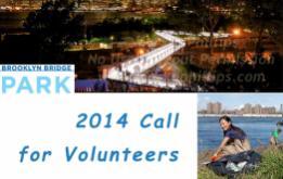 Brooklyn Bridge Park is recruiting 2014 volunteers
